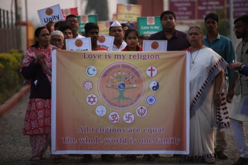 interfaith maher